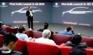 名爵计划2020年在印度推出纯电动SUV