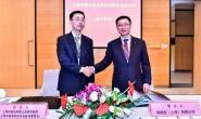 特斯拉9.73亿拿下上海临港工业用地