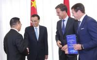 荷兰电池公司扩大中国电动汽车电池业务