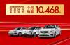 博瑞家族再破5000辆,助攻吉利汽车9月销量达124429辆