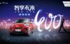 再创新高!奇瑞新能源小蚂蚁eQ系列问鼎9月纯电销量冠军