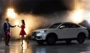 长安CS85将于广州车展首发 中型轿跑SUV