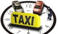 已有100余家网约车平台获得经营许可