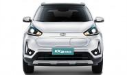 起亚KX3 EV新消息 将于11月份正式上市
