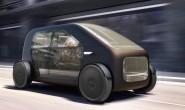 Biomega携首款电动车SIN亮相进博会