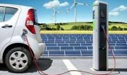 电动汽车的充电技巧有哪些