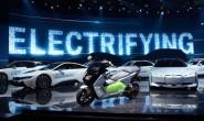 宝马发布最新电动汽车计划