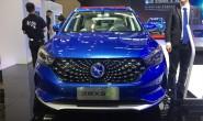 汉腾X5 EV新消息 将于广州车展正式上市