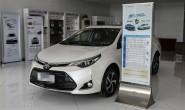 广汽丰田全新雷凌消息 将广州车展发布