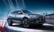比亚迪唐5座版新消息 将于广州车展上市