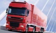 12月1日起 新版危货道路运输规则将实施