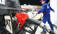 国内油价今日或创近四年最大降幅