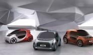 感受未来的力量 高科技新材料在汽车上的应用