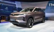 中型纯电动SUV 威马EX6明年四季度上市