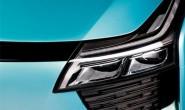 爱驰U5量产版预告图 将于11月29日发布
