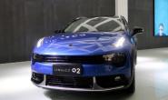 沃尔沃延迟领克汽车比利时生产