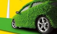 百万级新能源汽车监管大数据蓝皮书发布