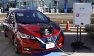 """日产推出""""日产能源""""计划,电动汽车为电网供电"""