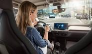 博世为电动汽车驾驶员准确定位充电点