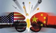 """商务部对中美取消加征关税""""充满信心"""""""