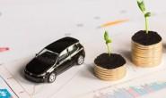 政策关卡增多 车企还拿得到补贴吗?