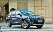 Jeep新自由光正式上市 19.68-31.98万元