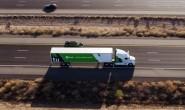 图森未来无人驾驶卡车雷达测距高达1公里