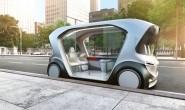 跟上大陆和采埃孚步伐 博世也推自动驾驶电动接驳车