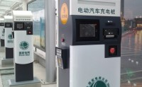 产销30万辆 南京发布2020年新能源规划