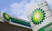 落户上海嘉定 BP中国布局充电桩业务