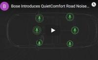 Bose发布QuietComfort道路噪声控制 旨在降低座舱噪声
