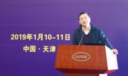 吴松泉:智能汽车发展面临诸多法律法规问题,应尽快优化