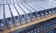 拟今年8月投产 伟丰20亿元建动力电池线
