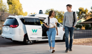2018年,自动驾驶汽车测试花开何处?
