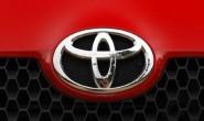 丰田合作科通芯城旗下硬蛋网 创建智能汽车生态系统