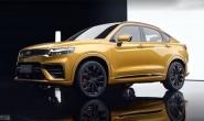 吉利FY11实车曝光 轿跑SUV/溜背式设计