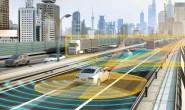 三部门:因地制宜促进汽车和家电消费