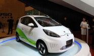 上汽新能源明年销量计划翻倍至近20万辆