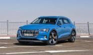 一汽-大众年内推28款新车 全新子品牌2月发布