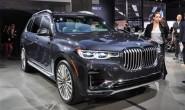 最新设计 旗舰SUV宝马X7将二季度上市