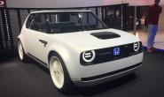 本田Urban EV原型车内饰官图正式发布