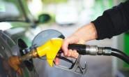 2月14日24时国内汽柴油零售限价上调