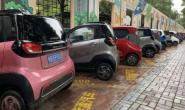 """春节回乡观察:微型电动车正在城乡快速""""渗透"""""""