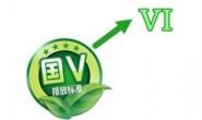 虽迟但到 广州7月1日实施机动车国六标准