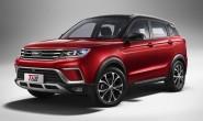 野马全新小型SUV定名博骏 搭两种动力