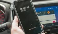 车载 Android 系统快来了 但前景可能并不乐观