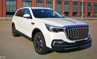 一汽红旗HS7申报图 中大型SUV/年内上市
