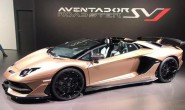 售829.6758万 Aventador SVJ敞篷版发布
