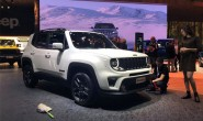 日内瓦车展:Jeep发布多款S版本新车型