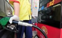 """结束""""四连涨"""" 发改委宣布本轮油价不变"""